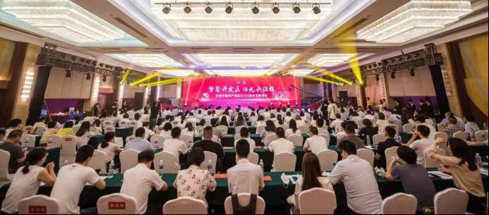 热烈庆祝中国共产党建党100周年105.png